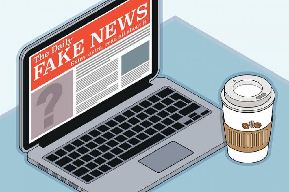 ناشران و مجلات جعلی