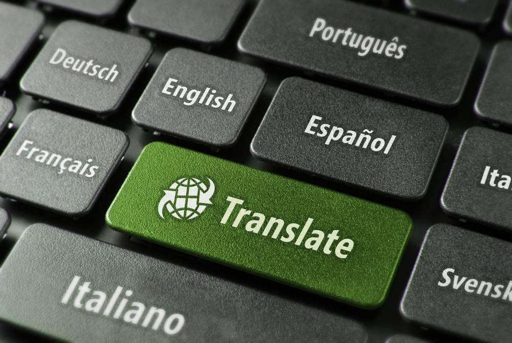 تکنیکهای ترجمه مقاله انگلیسی به فارسی چیست؟