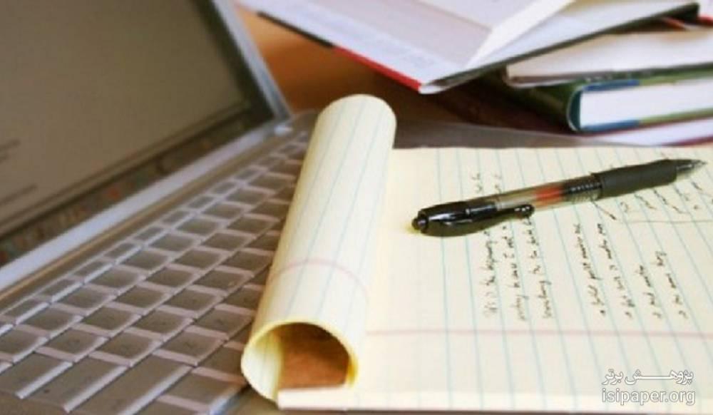 نحوه ی نگارش مقاله از شروع نوشتن تا سابمیت کردن در ژورنال