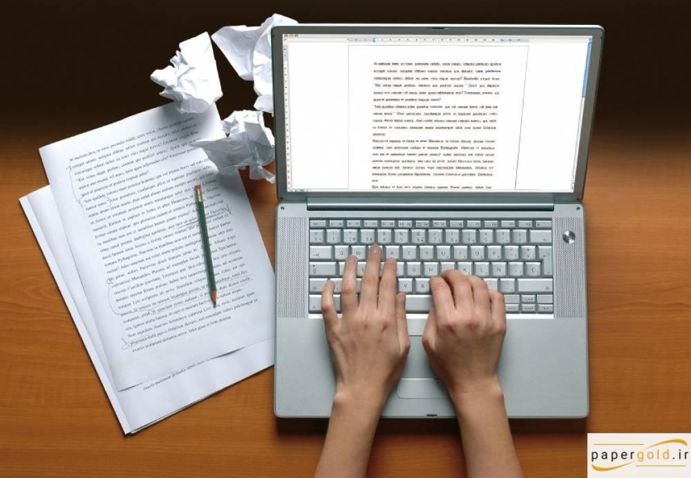 چگونه عنوان مقاله و یا پایان نامه خود را انتخاب کنیم؟